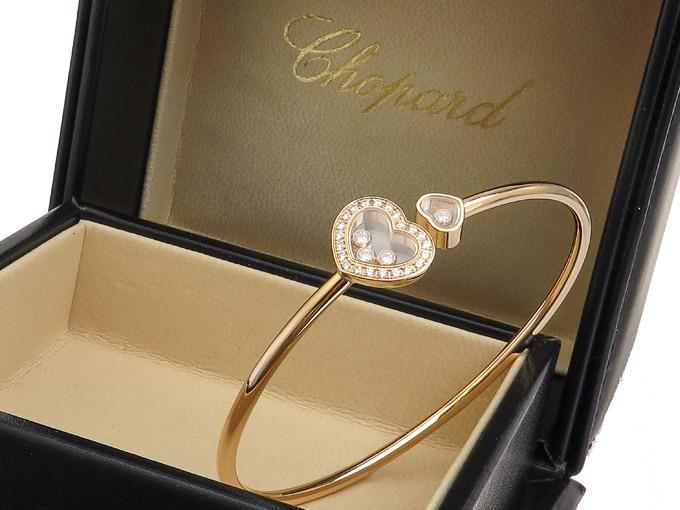 Chopard Armreif HAPPY HEARTS Brillanten 750er Roségold Box