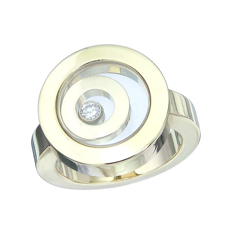 Chopard Ring HAPPY DIAMONDS HAPPY SPIRIT Yellow Gold Jewelry Pouch